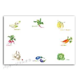 テーブルマット ヤサイ No.123 上質紙 (縦260 横380 紙質上質紙81.4g/m2) 100枚|p-maruoka