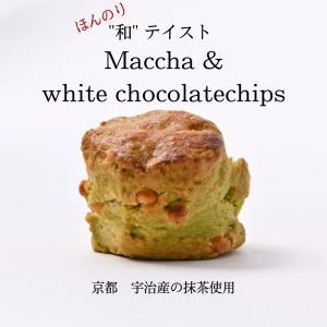 抹茶ホワイトチョコスコーン