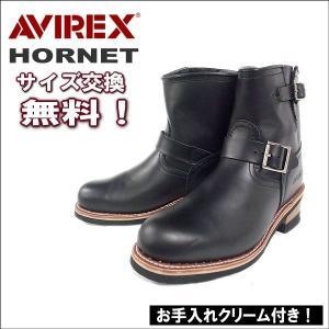 メンテクリーム付き!サイズ交換・送料無料! AVIREX(アビレックス) エンジニアショートブーツ ...