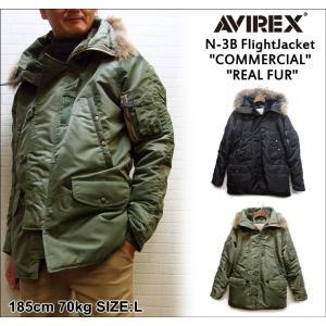 【商品説明】 AVIREXのフライトジャケットファンから、長年支持を集めるN-3Bの国内向けサイズモ...