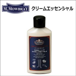 M.MOWBRAY(モウブレイ) クリームエッセンシャル p-mrt