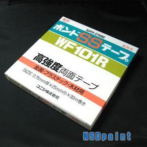 ボンドSSテープ WF101R 高強度両面テープ 金属・プラスチック・木材用 0.75mm厚×25mm×30M|p-nsdpaint