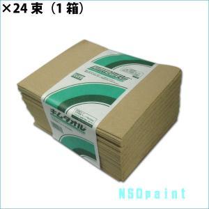 キムタオル 4つ折り 50枚 1箱(24束)|p-nsdpaint