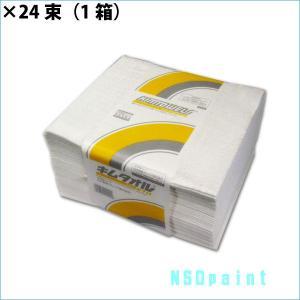 キムタオル ホワイト 4つ折り 50枚 1箱(24束)|p-nsdpaint