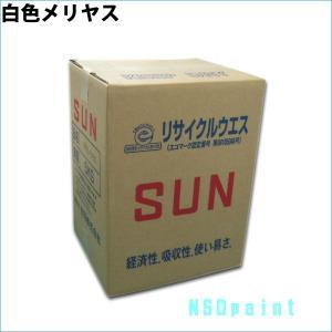 リサイクルウエス SUNウエス 白メリヤスウエス 5kg|p-nsdpaint
