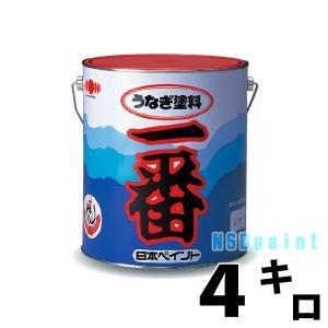 うなぎ塗料 一番 4kg レトロレッド レッド ブルー 1缶|p-nsdpaint