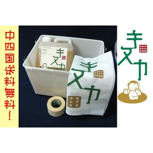 キヌカ 1L トレイ・専用ウエス・テープ付 中四国送料無料|p-nsdpaint