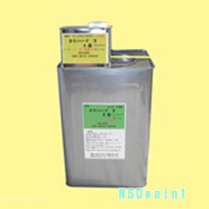 タケハードII 4.03kg(A液0.13kg/B液3.9kg)|p-nsdpaint