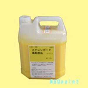 スチレンガード 高粘度品 4kgポリ缶|p-nsdpaint
