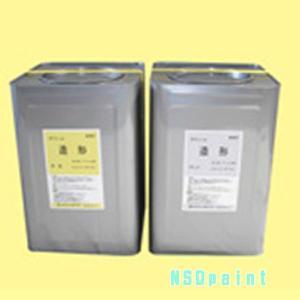 タケシール造形 16kg|p-nsdpaint