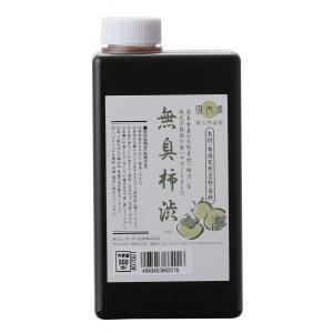 無臭柿渋 500ml ターナー色彩|p-nsdpaint