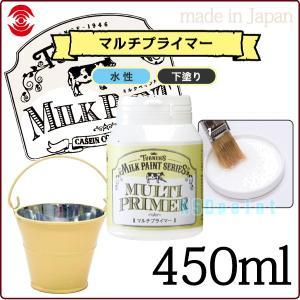 ミルクペイント マルチプライマー 450ml 1本 p-nsdpaint
