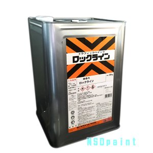 ロックライン 油性 ホワイト 051-0033 20kg|p-nsdpaint