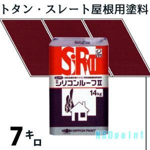 ニッペ シリコンルーフII 7kg 常備色|p-nsdpaint