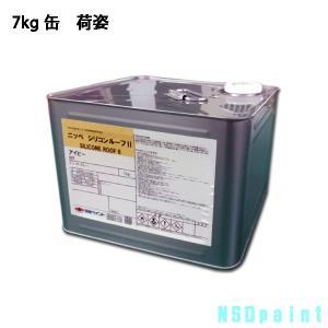 ニッペ シリコンルーフII 7kg 常備色|p-nsdpaint|02