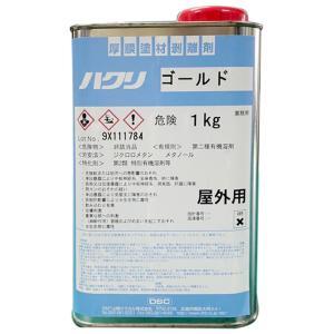 中性厚膜塗材剥離剤 ハクリパワー ゴールド|p-nsdpaint