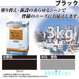 ニッペ 1液ファインウレタンU100 ブラック(ツヤ有り) 3kg 1缶|p-nsdpaint