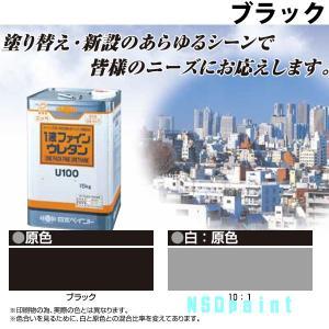 ニッペ 1液ファインウレタンU100 ブラック 15kg 1缶|p-nsdpaint