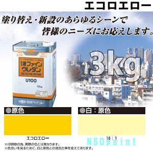 ニッペ 1液ファインウレタンU100 エコロエロー 3kg 1缶|p-nsdpaint