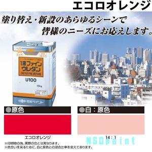 ニッペ 1液ファインウレタンU100 エコロオレンジ(原色)15kg 1缶