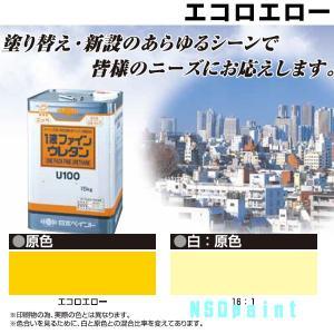 ニッペ 1液ファインウレタンU100 エコロエロー(原色)15kg 1缶