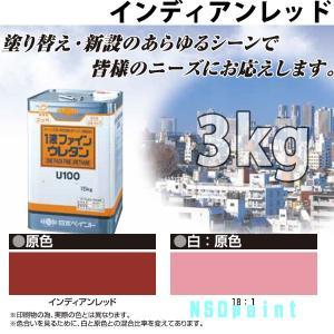 ニッペ 1液ファインウレタンU100 インディアンレッド 3kg 1缶|p-nsdpaint
