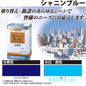 ニッペ 1液ファインウレタンU100 シャニングブルー(原色)15kg 1缶