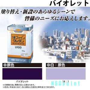 ニッペ 1液ファインウレタンU100 バイオレット(原色)15kg 1缶