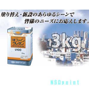 ニッペ 1液ファインウレタンU100 ホワイトツヤ有り 3kg 1缶