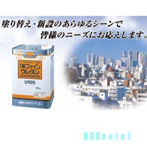 ニッペ 1液ファインウレタンU100 ホワイト ツヤ調整(3分ツヤ有り・5分ツヤ有り) 15kg 1缶