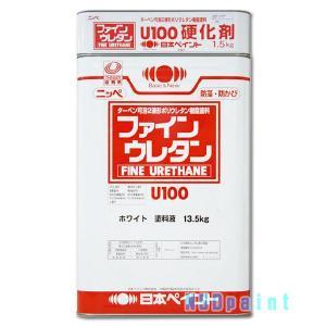 ニッペ ファインウレタンU100 23-255(チョコ) 15kgセット