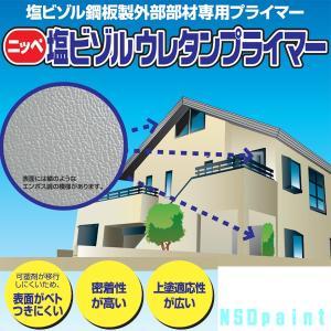 ニッペ 塩ビゾルウレタンプライマー 外壁用下塗り材 5.5kgセット|p-nsdpaint