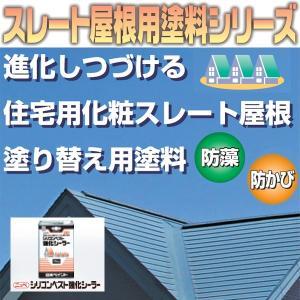 ニッペ シリコンベスト強化シーラー 屋根用下塗り材 15kg|p-nsdpaint
