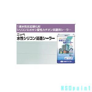 ニッペ 水性シリコン浸透シーラー 15kg 1缶