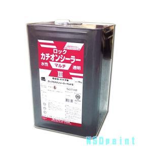 ロック カチオンシーラーマルチ3 水性 屋根用下塗り材 透明 15kg|p-nsdpaint