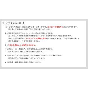モーエンアクア サンジング 15kg 木部用水性クリヤー塗料|p-nsdpaint|04