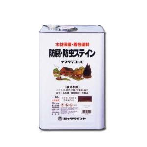 防腐・防虫ステイン ナフタデコール 木材保護塗料 16L ロックペイント|p-nsdpaint|03
