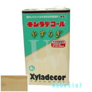 キシラデコール やすらぎ(白木用UVカット) 4L|p-nsdpaint