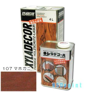 キシラデコール 107マホガニ 0.7L|p-nsdpaint