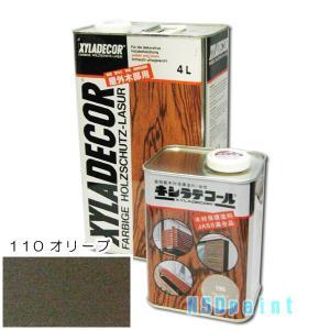 キシラデコール 110オリーブ 0.7L|p-nsdpaint