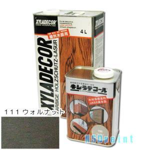 キシラデコール 111ウォルナット 0.7L|p-nsdpaint