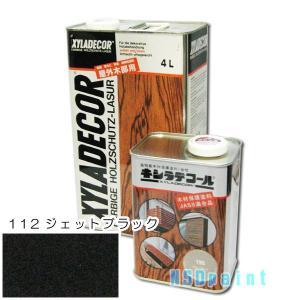 キシラデコール 112ジェットブラック 0.7L p-nsdpaint