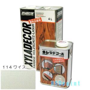 キシラデコール 114ワイス 0.7L p-nsdpaint