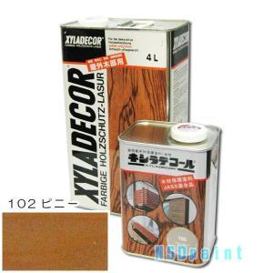 キシラデコール 102ピニー ■16L|p-nsdpaint