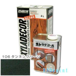 キシラデコール 106タンネングリーン ■16L p-nsdpaint