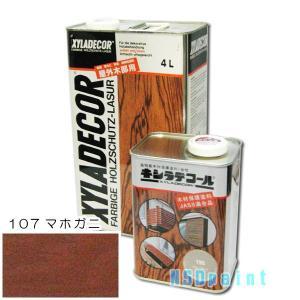 キシラデコール 107マホガニ ■16L p-nsdpaint