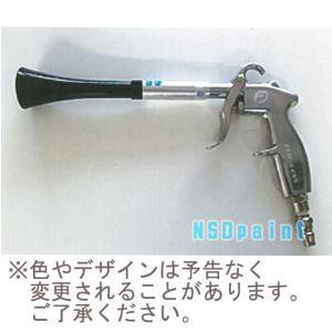 フラウレス パルス エアガン FB10A  1台 p-nsdpaint
