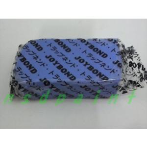 塗装面 補修用 トラップネンド (青)細目  固形200g|p-nsdpaint