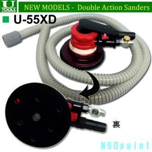 U-55XD ダブルアクションサンダー 吸塵式 1台 p-nsdpaint