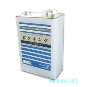 ピタキング 602 ECO 3.5L缶|p-nsdpaint